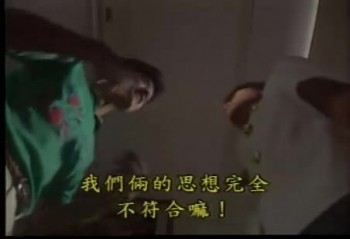 烈火女警花[mp4/580mb/bt/fm]
