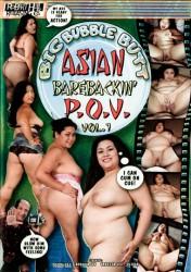 09a6ad337476531 - Big Bubble Butt Asian Barebackin POV