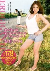 81e296382719938 - KOK-005